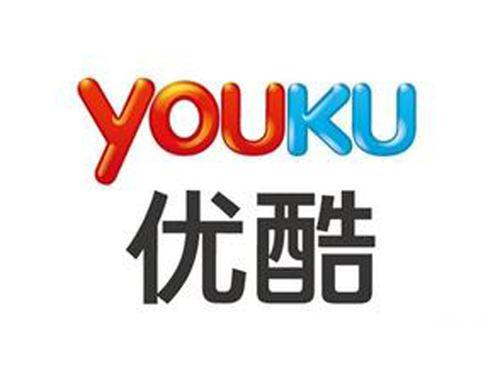 http://xyfilm.gdrunge.com/theme/xinyu/images/youku.jpg